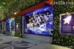 Un Noël cosmique chez Neiman Marcus, à New York