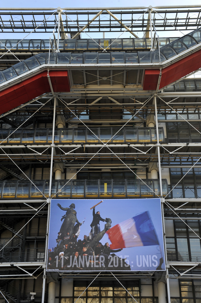 © Stéphane Mahé, Reuters  Photo Didier Plowy  Centre Pompidou