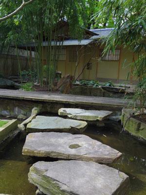 Guide subjectif du japon paris les mots devant soi for Le jardin japonais sophie walker